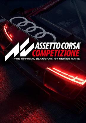 assetto corsa competizione release date