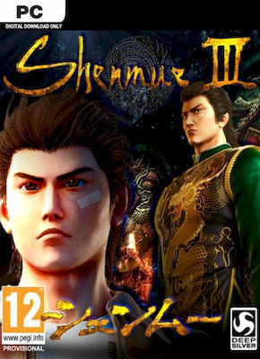 Shenmue III full version